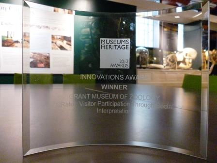 QRator wins the The Museums & Heritage Award for Innovation